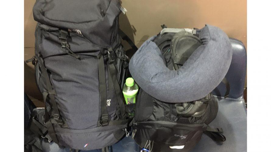 旅の荷物を紹介!!必要ないもの意外と沢山ある!?