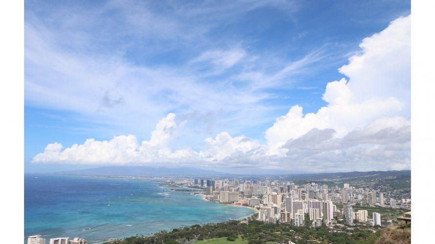 ハワイの定番スポットダイヤモンドヘッド!その絶景に驚愕!?