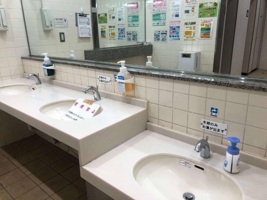 トイレ 洗面所