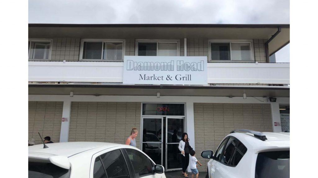 Diamond-Head-Market-Grillのスコーン-外観